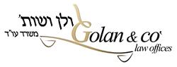 """עו""""ד אריאל גולן - עורך דין בירושלים דיני עבודה ומשרד הביטחון"""