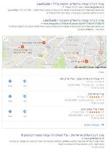 תצוגת גוגל לעסק שלי בחיפוש עורך דין